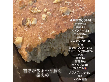 チョコパウンドケーキ②